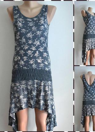 Miso платье с принтом  размер м