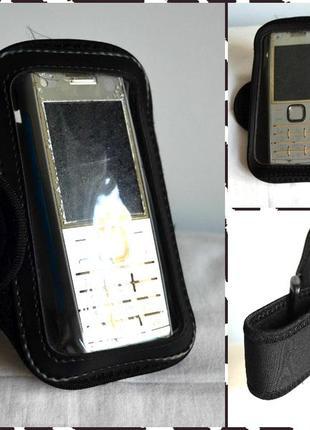 Чехол для телефона, плеера, на предплечье (крепление на руку) ...