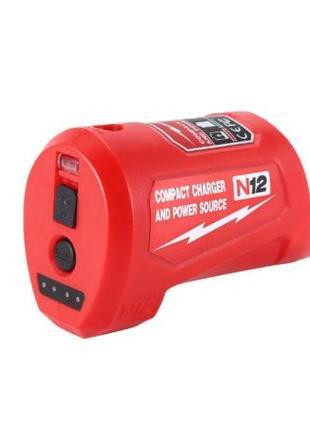 USB адаптер для Milwaukee M12 Powerbank +Подарок