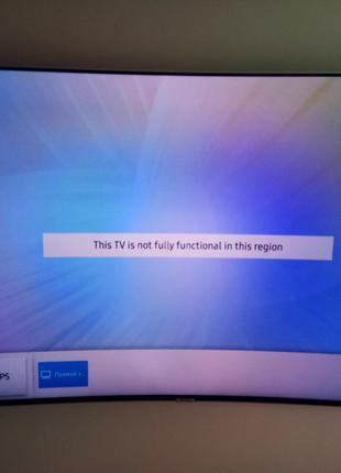 Настройка, прошивка, разблокировка, смена региона телевизоров,...
