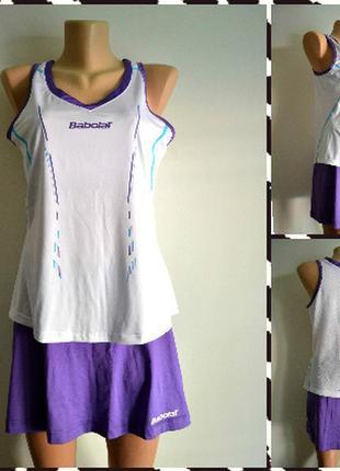 Babolat ® спортивный костюм для активных видов спорта