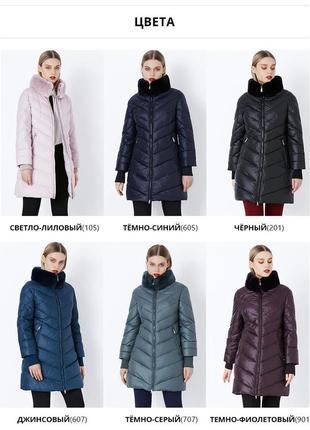 Акция !!! фирменный зимний пуховик пальто куртка биопух miegofce