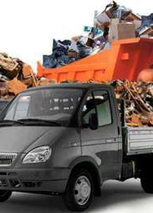 Вывоз мусора Газель,Зил,Камаз старой мебели окон хлама Киев обл
