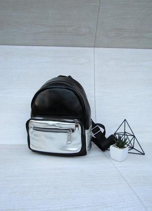Серебристо - черный рюкзак