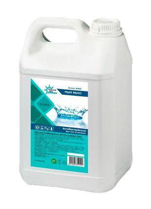 Антибактериальное мыло-гель для рук без запаха ТМ Чистый свет