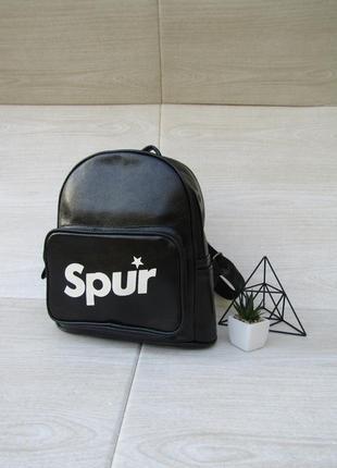 Молодежный рюкзак среднего размера