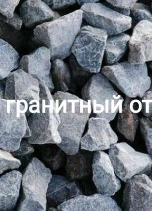 Щебень, песок, цемент, отсев, керамзит. Доставка