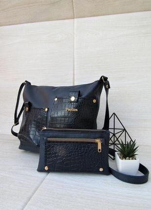 Изящная сумка handmade + кошелек в подарок