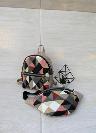Бежевый набор 2в1 (рюкзак + бананка) handmade в принт