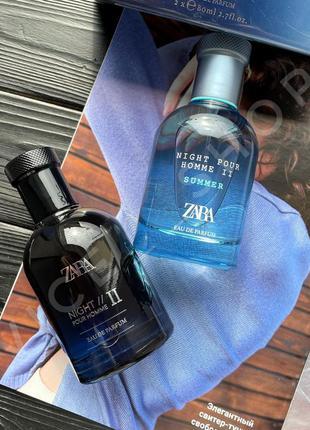 Zara night pour homme ii summer духи парфюмерия туалетная вода...