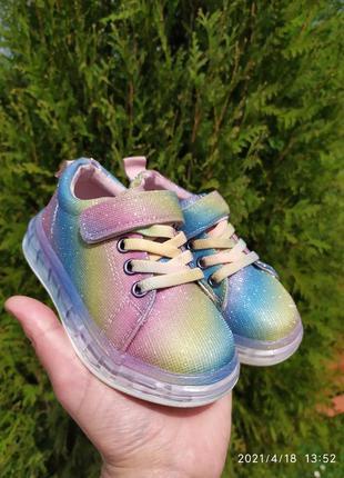 Яркие кроссовки на девочку/кроссовки с блеском/радужные кроссовки