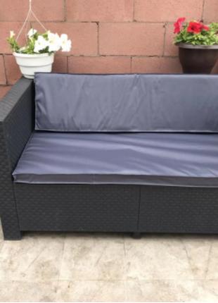 Подушки для садовый мебели из ротанга, садовый текстиль