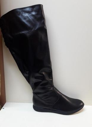 Зимние сапоги 42-43 р на широкую голень кожаные большой размер