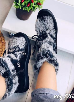 Зимние ботинки из натуральной замши с меховой опушкой
