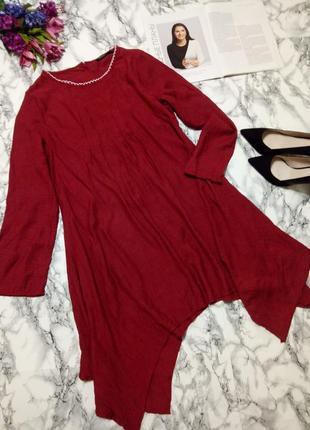 Платье в стиле бохо нс