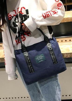 Тканевая синяя сумка, сумка из ткани, сумка на лето