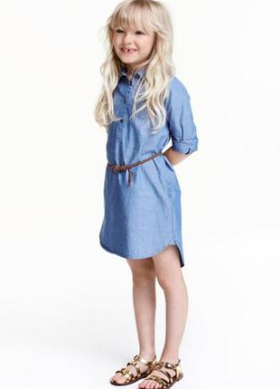 Платье-рубашка из мягкой хлопковой ткани