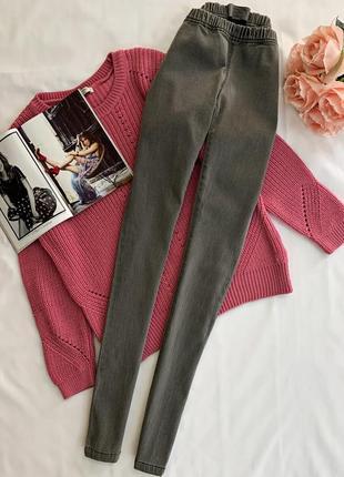 Джеггинсы серого цвета от vero moda