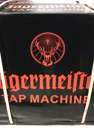 Машина для охлаждения Jägermeister TAP MACHINE