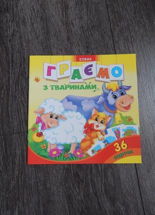 Детские книги, рисование, раскраски, развивающие книги