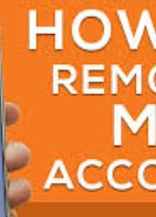 Разблокировка аккаунтов на телефонах