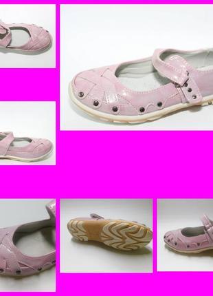 Туфли - балетки для девочек подростковые  р. 28 - 35 распродажа!