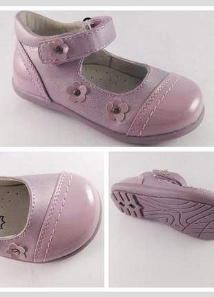 Нарядные туфли для девочек, р. 19 - 24 распродажа!