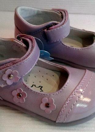 Нарядные туфли для девочек, р. 19 - 22 распродажа!