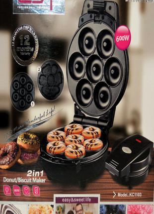 Мультимейкер для пончиков, бисквитов и печенья DSP KC-1103