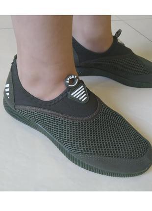 Кроссовки - слипоны унисекс 👨 👩 подростковые р. 36 - 41