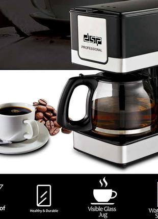 Кофеварка капельная DSP Kafe Filter KA-3024