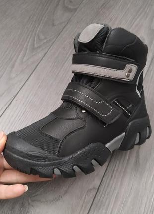 Термо ботинки зимние для мальчиков