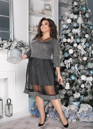 Шикарное праздничное платье ангора сетка большой размер