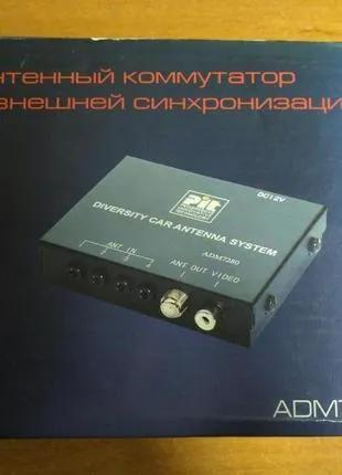 Антенный коммутатор PIT ADM-7280
