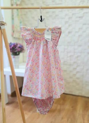 Платье сарафан next zara h&m george