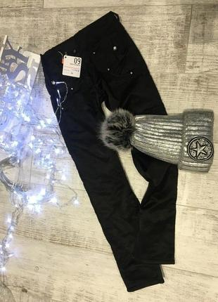 Утепленные черные джинсы брюки