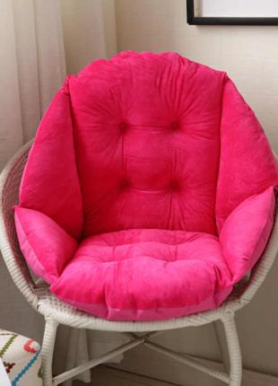 Пуфик ,Подушка с бортиками в кресло из ротанга для садовой мебели