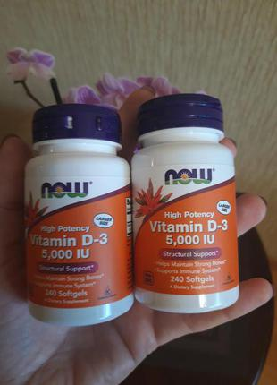 Витамин D3, 5000 ME, 240 капсул