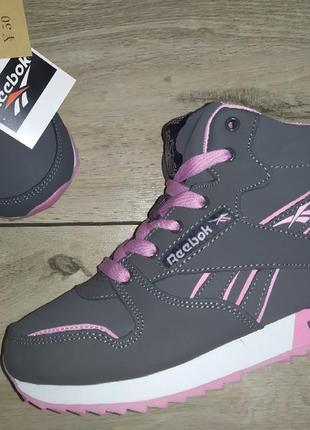 Ботинки зимние reebok зима женские кроссовки высокие