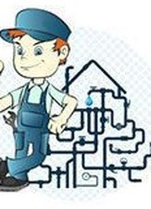 Предоставляем качественное проведение сантехнических и электро...