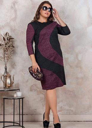 Шикарное платье ангора большие размеры