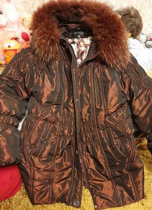Зимняя куртка пуховик 52 размер с натуральным мехом енота