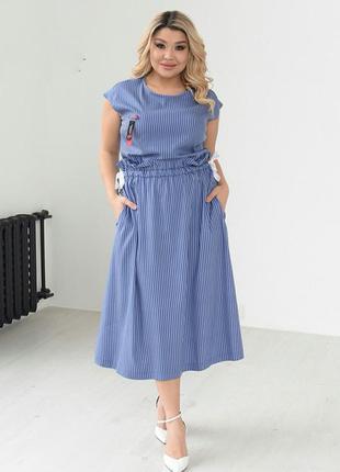Платье летнее большие размеры