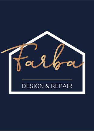Студія дизайн-ремонту FARBA