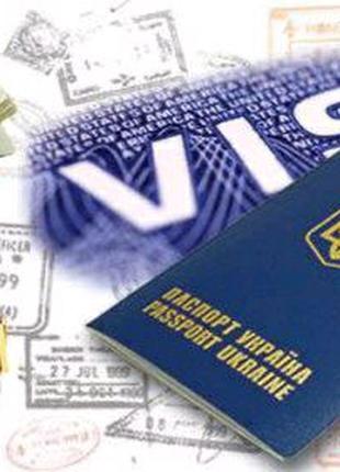 Страхування для візи і безвізу в країни ЄС