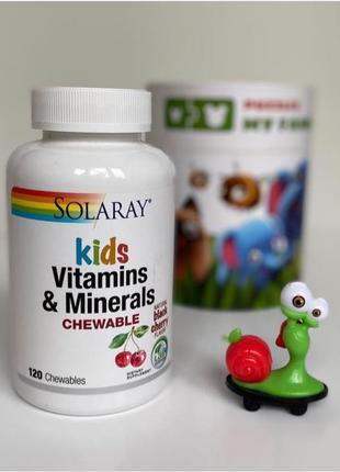 В наличии Витаминно-минеральный комплекс для детей от 2х лет Sola