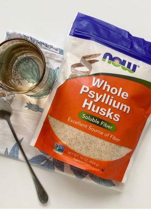 Псиллиум (шелуха семян подорожника) от Now Foods