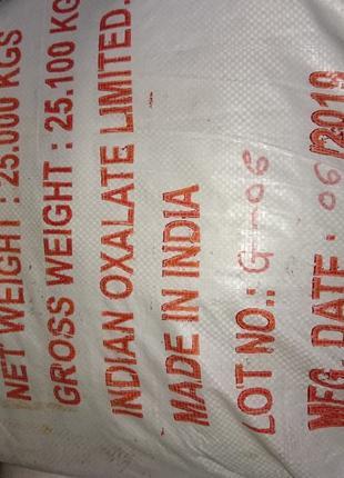 Щавлевая кислота 55,00 грн./кг. (Индия) Мешок 25 кг.-1000,00 грн.