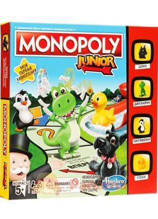 Настольная игра монополия на немецком