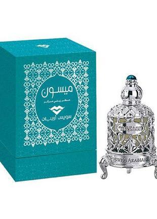 Последние! арабские духи (масло), swiss arabian, maysoon, 15 м...